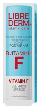 Гигиеническая помада LIBREDERM Vitamin F Semi Rich Lipstick 4 г