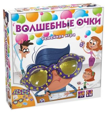 Настольная игра Goliath Волшебные очки