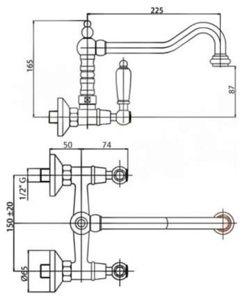 Смеситель для кухонной мойки Cezares Lord LORD-LLP-01 хром