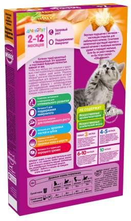 Сухой корм для котят Whiskas Вкусные подушечки,с молоком, индейкой и морковью, 11шт,350г