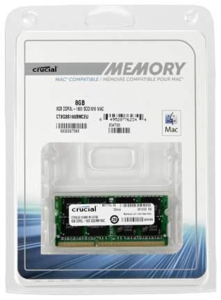 Оперативная память Crucial CT8G3S160BMCEU