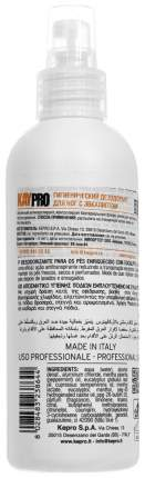 Дезодорант для ног Kaypro с эвкалиптом 200 мл