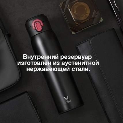 Классический термос Xiaomi Viomi Stainless Vacuum Cup (0,46 л)