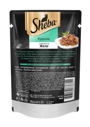 Влажный корм для кошек Sheba, ломтики в желе, кролик, 85 г