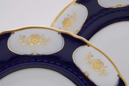 Leander Ваза для фруктов на ножке Соната Темно-синий орнамент с золотом, 23 см