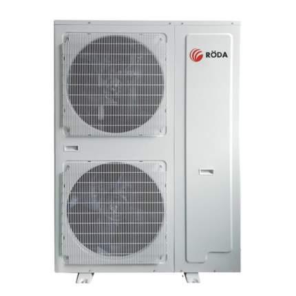 Сплит-система Roda RS-FS76AX/RU-76AX3