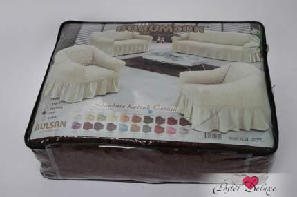 Набор чехлов для дивана Bulsan Цвет: Кремовый