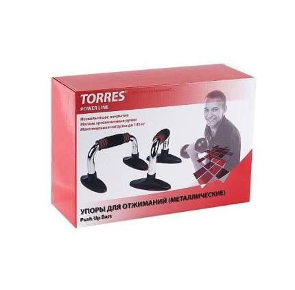Упоры для отжимания Torres Push-Up Bars PL5015