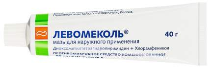 Левомеколь мазь 40 г нижфарм