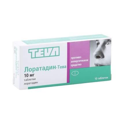 Лоратадин-Тева таблетки 10 мг 7 шт.