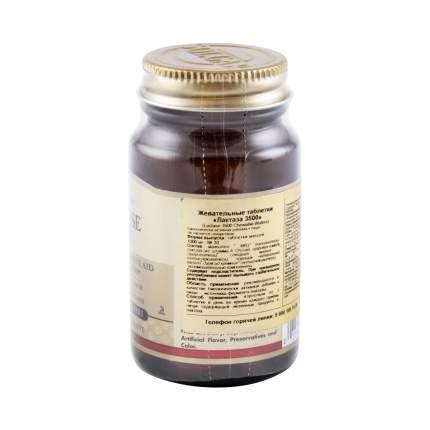 Лактаза 3500 Solgar таблетки 1000 мг 30 шт.
