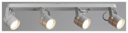 Спот Arte Lamp A1310PL-4WH gu10