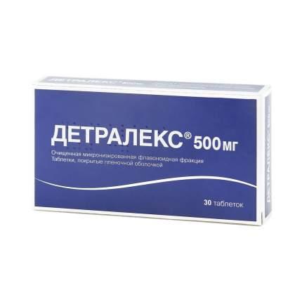 Детралекс таблетки 500 мг 30 шт.