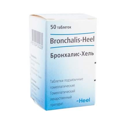 Бронхалис-Хель таблетки 50 шт.