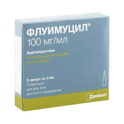 Флуимуцил раствор 100 мг/мл 3 мл 5 шт.