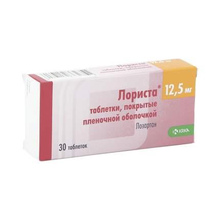 Лориста таблетки 12.5 мг 30 шт.
