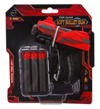 Бластер Наша Игрушка-мини c мягкими пулями арт. FJ839 FJ839