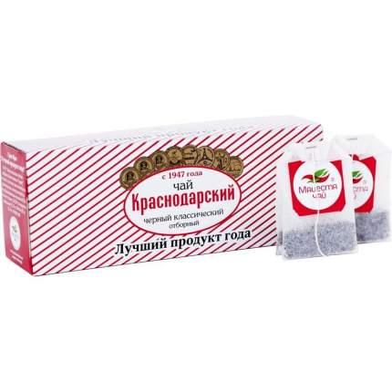 Чай Краснодарский  Отборный черный классический  25пак*1,5г