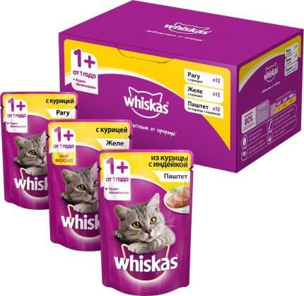 Влажный корм для кошек Whiskas, Ассорти из паучей, курица, индейка, 36шт по 85г