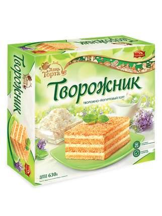 """Торт """"Творожно-йогуртовый"""" 630г/Черемушки/Вкус знакомый с детства."""