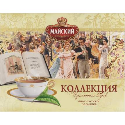 Чай Майский коллекция изысканных вкусов черный с добавками ассорти 30 пакетиков