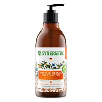 Жидкое мыло для рук и тела SYNERGETIC «Карамельное яблоко и ваниль» натуральное, 0,38л