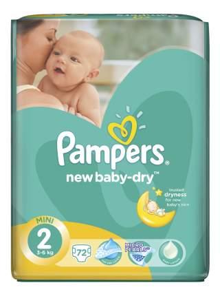Подгузники для новорожденных Pampers New Baby-Dry 2 (3-6 кг), 72 шт.