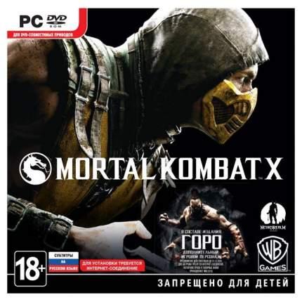 Игра Mortal Kombat X для PC
