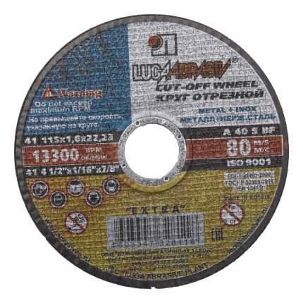 Диск отрезной абразивный по металлу для УШМ ЛУГА 3612-115-1.6
