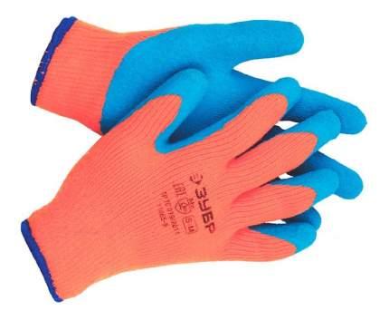 Перчатки Зубр 11465-XL