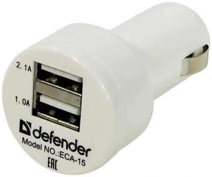 Автомобильное зарядное устройство Defender UCA-15 белый (83561)