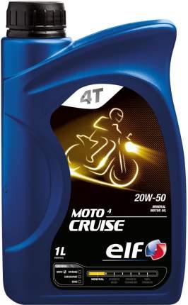 Моторное масло elf Moto 4 Cruise 20W-50 1л