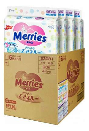 Подгузники Merries для новорожденных NB (0-5 кг), 360 шт.