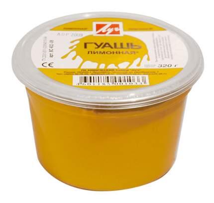 Гуашь Луч лимонный 225 мл