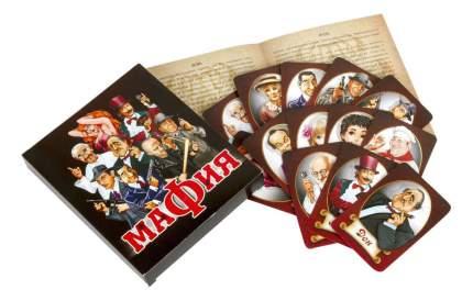 Настольная игра Десятое Королевство Мафия
