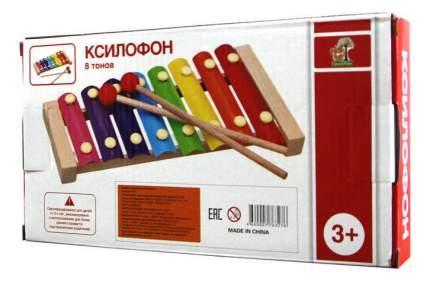 Ксилофон игрушечный База игрушек Ксилофон 8 тонов