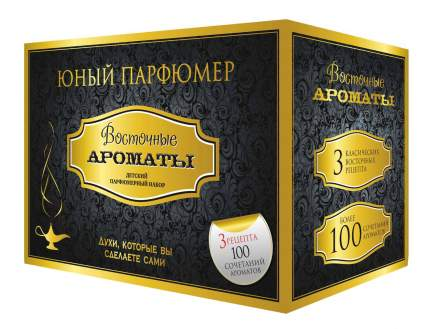 """Игровой набор КАРРАС Юный парфюмер """"Восточные ароматы"""""""