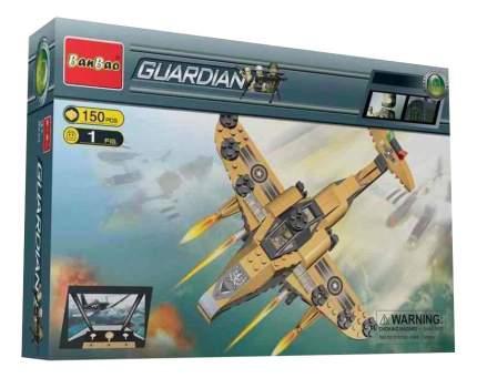 Конструктор пластиковый BanBao Военный самолет