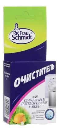 Таблетки для посудомоечных и стиральных машин Frau Schmidt 2 штуки