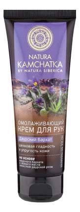 Крем для рук Natura Siberica Kamchatka Даурский бархат 75 мл