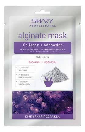 Маска моделирующая альгинатная SHARY Professional Коллаген+Аденозин 28г
