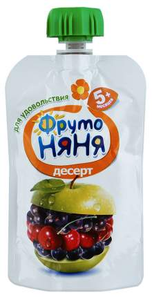 Пюре фруктовое ФрутоНяня Десерт из яблок вишни рябины черной и смородины черной 90 г