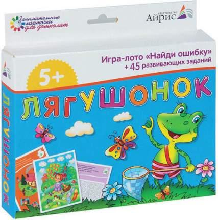 Набор занимательных карточек для дошколят Айрис Лягушонок (24357)
