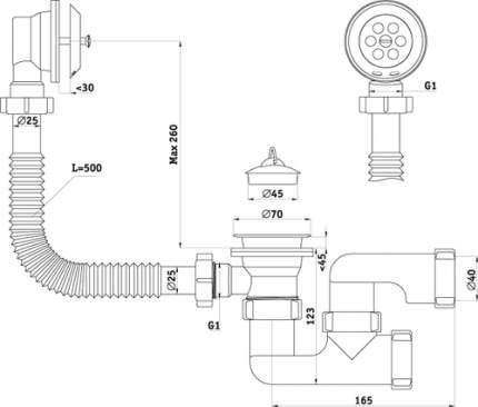Сифон для ванны АНИ пласт Е250