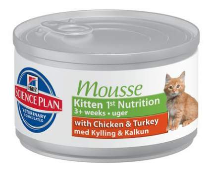 Консервы для котят Hill's Science Plan Kitten, курица, индейка, 85г