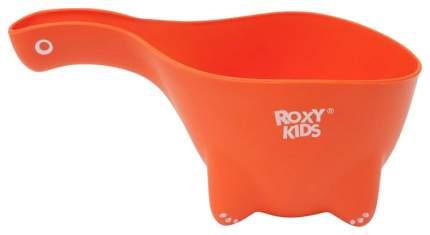 Ковшик для купания Roxy-kids Dino Scoop оранжевый
