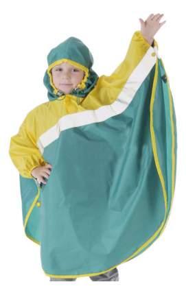 Дождевик детский Чудо-Чадо Светлячок зеленый-желтый