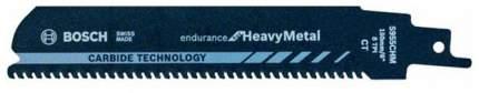 Набор полотен для сабельных пил Bosch S 955 CHM 2608653181