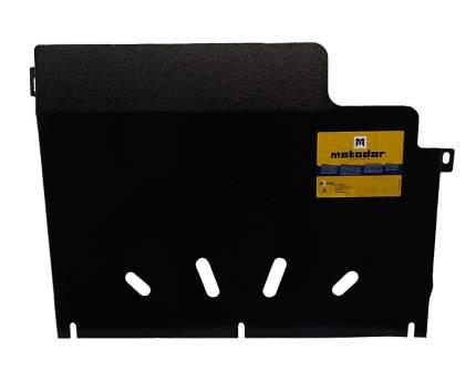 Защита кпп, защита рк (раздаточной коробки) Мотодор для Nissan (motodor01422)