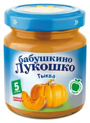 Пюре овощное Бабушкино Лукошко Тыква с 5 месяцев 100 г